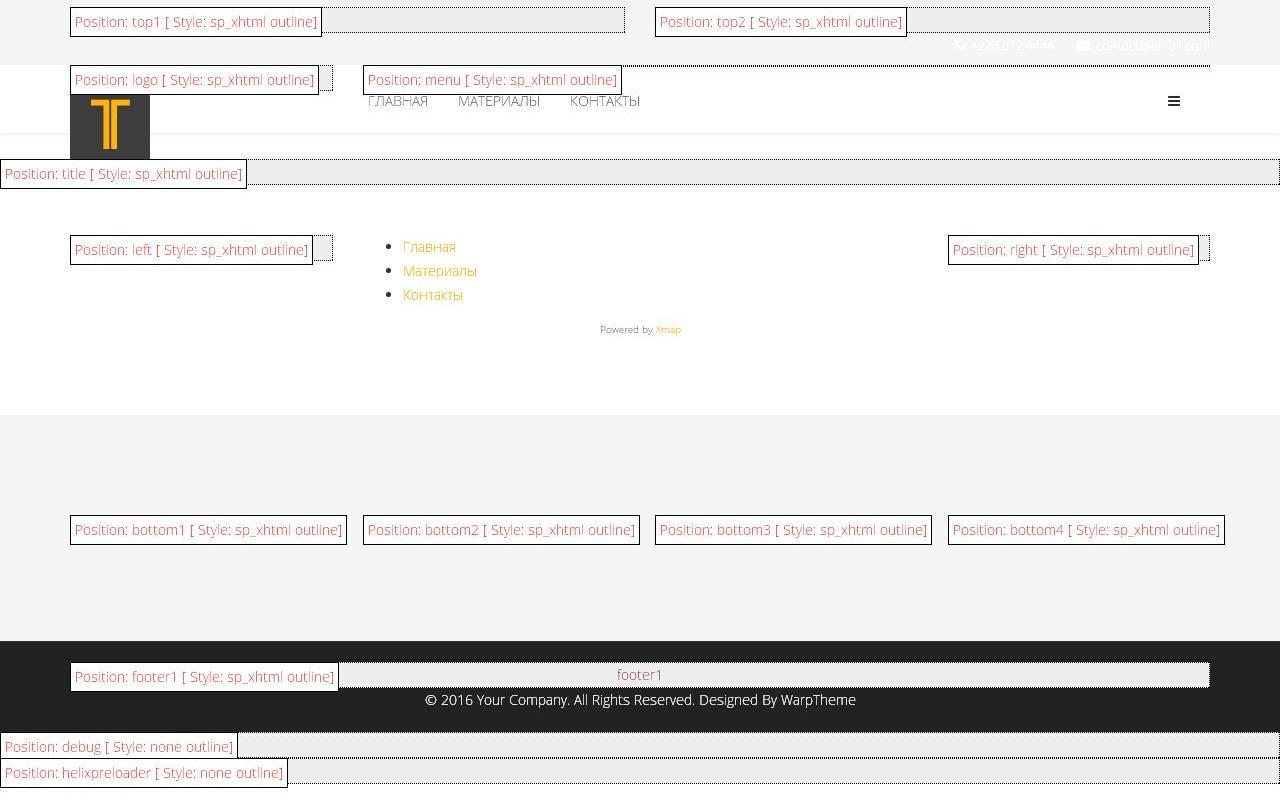 Сделать свой сайт из шаблона joomla как сделать бесплатный сайт чтобы был доход денег