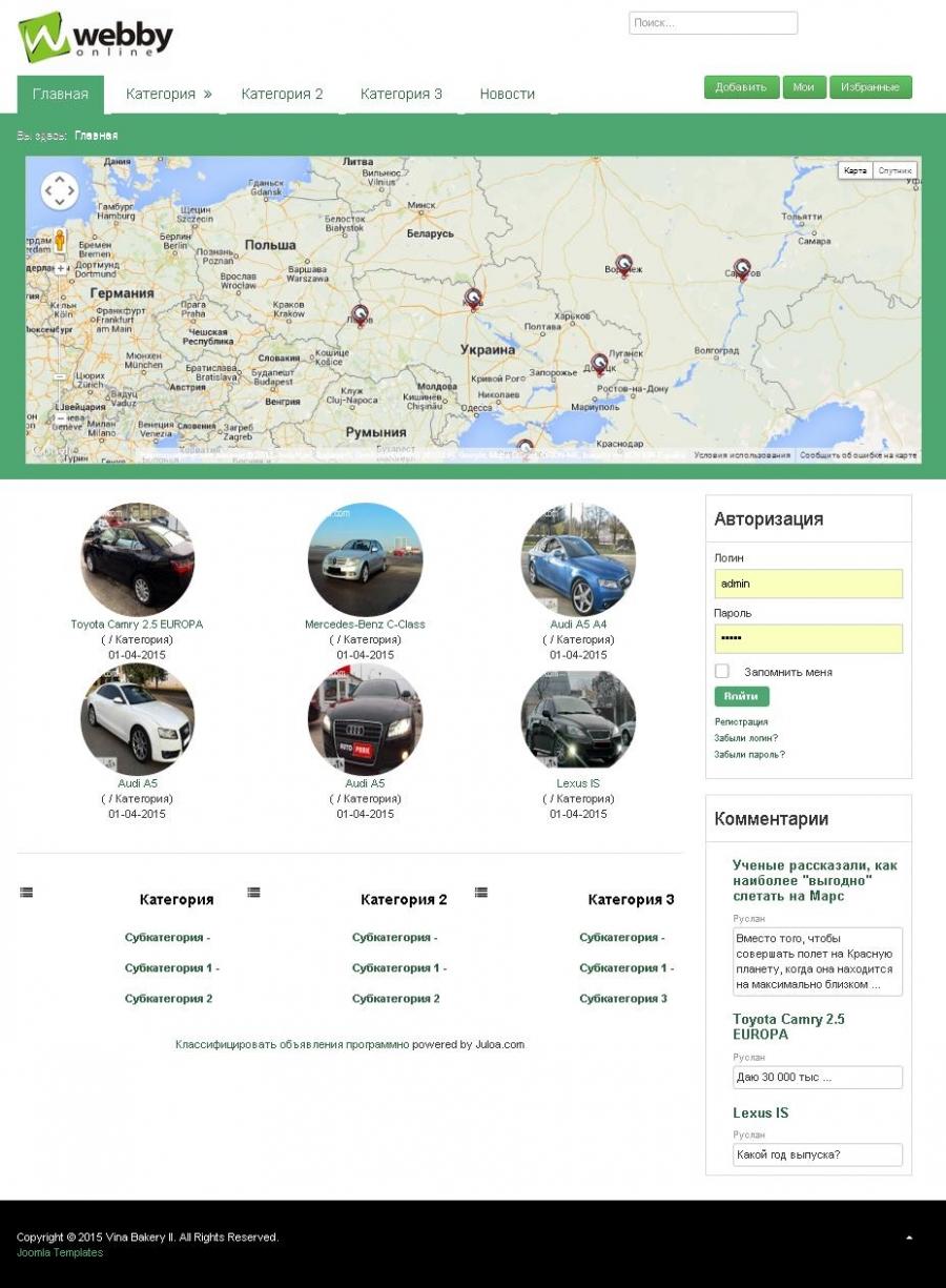 Inurl doska add php доска объявлений бесплатная доска объявлений сдам жильё в район зыряновский п октябрский