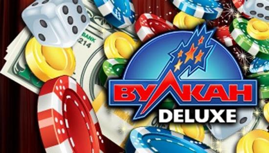 Официальный сайт Вулкан Делюкс казино: какие плюсы имеет это онлайн-казино?